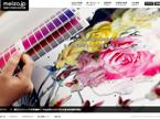 meizo/学部案内サイトの画像