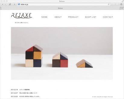 RELAXE/ブランドサイト・トップページ01の画像