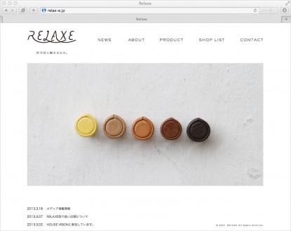 RELAXE/ブランドサイト・トップページ02の画像