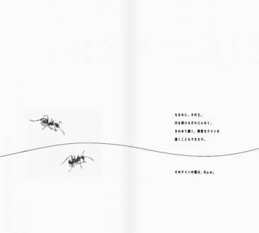 日立ビアメカニクス/入社案内パンフレット『POSSIBLE BIBLE』03の画像