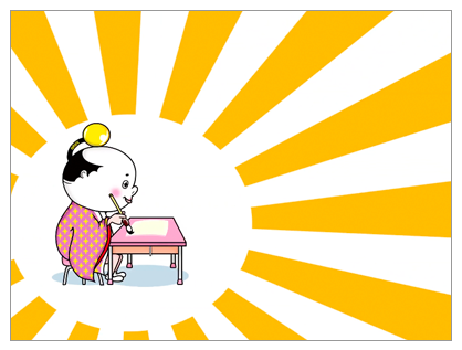 DMM.com × チャリロト/サービス告知CM映像(30秒)02の画像