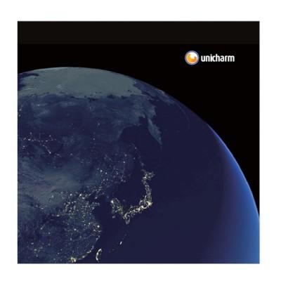 ユニ・チャーム/入社案内パンフレット『世界は、もっとやさしくなれる。』01の画像