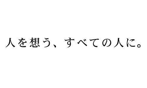 企業ブランディング(企業スローガン&企業ロゴ&名刺)『DEFANNIVERSARY』0の画像