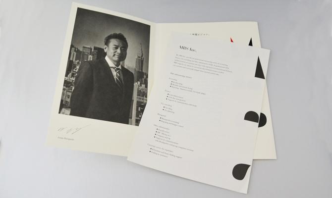 MBS Inc./企業案内パンフレット『MBS Inc. Corporate Profile』3の画像