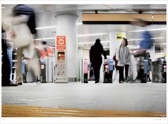 日本光電工業/入社案内パンフレット『Connect the Life』06の画像