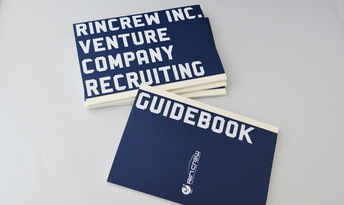 リンクル/リクルーティングブック『VENTURE COMPANY RECRUITNG GUIDEBOOK』01の画像