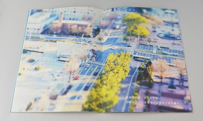 タイヨーエレック/入社案内パンフレット『7 VISIONS』05の画像