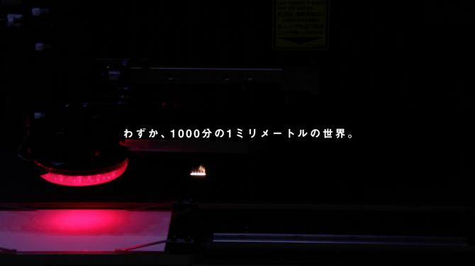 ビアメカニクス/企業プロモーションムービー『IT'S A SMALL WORLD TO BIG WORLD.』02の画像