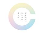 南旺グループ_新卒採用ポスター&採用パンフレット_サムネイル